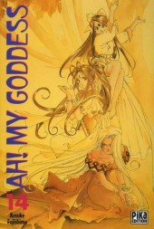 Ah! My Goddess -14- Tome 14