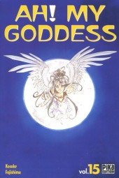 Ah! My Goddess -15- Tome 15