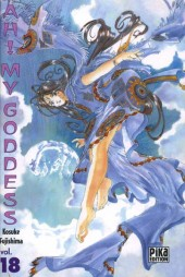 Ah! My Goddess -18- Tome 18