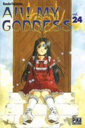 Ah! My Goddess -24- Tome 24