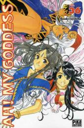 Ah! My Goddess -36- Tome 36