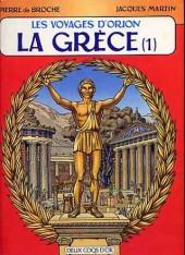 Orion (Les voyages d') -1- La Grèce (1)
