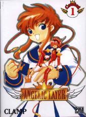 Angelic Layer -1- Combat 1