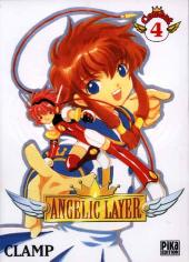 Angelic Layer -4- Combat 4