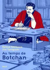 Au temps de Botchan -1- Volume 1