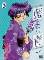 Bleu indigo - Ai yori aoshi -3- Tome 3