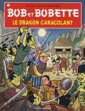 Bob et Bobette -301- Le dragon caracolant