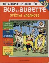 Bob et Bobette (Spécial vacances) -HS- Les Quiproquos du quidam / Du rififi à Cnossos / L'Île d'Amphoria