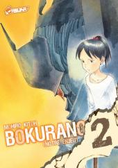 Bokurano (Notre enjeu) -2- Tome 2