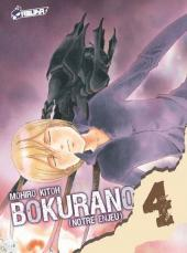 Bokurano (Notre enjeu) -4- Tome 4