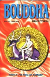 Bouddha - La Vie de Bouddha -5- Le parc aux gazelles