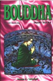 Bouddha - La Vie de Bouddha -6- Ananda