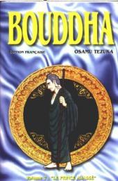 Bouddha - La Vie de Bouddha -7- Le prince Ajassé