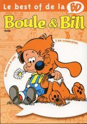 Boule et Bill -02- (Édition actuelle) -BOBD- Le best of de la BD - 7