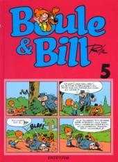 Boule et Bill -02- (Édition actuelle) -5a- Boule & Bill 5