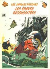 Boulouloum et Guiliguili (Les jungles perdues) -10- Les épaves ressuscitées