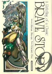 Brave Story - A Retelling of a Classic -9- Tome 9