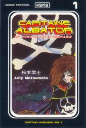 Capitaine Albator - Le pirate de l'espace -1- Captain Harlock (n°01)