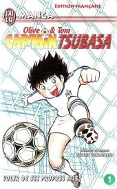 Captain Tsubasa / Olive & Tom -1- Voler de ses propres ailes