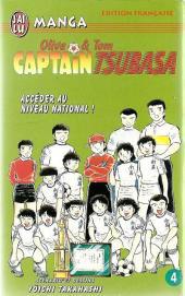Captain Tsubasa / Olive & Tom -4- Accéder au niveau national !