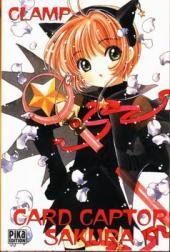 Card Captor Sakura -11- Tome 11