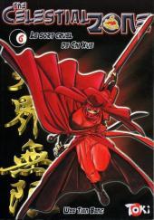 Celestial Zone (The) -6- Le sort cruel de Chi Xue