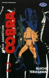 Cobra - Space Adventure Cobra (Dynamic Visions) -2- Le secret de Nelson
