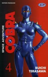 Cobra - Space Adventure Cobra (Dynamic Visions) -4- De l'or en barres