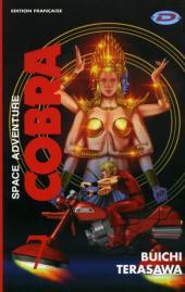 Cobra - Space Adventure Cobra (Dynamic Visions) -7- La forteresse sous-marine