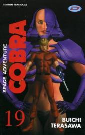 Cobra - Space Adventure Cobra (Dynamic Visions) -19- Les croisés de l'enfer
