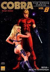 Cobra - The Space Pirate (Taifu Comics) -8- Blue Rose