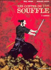 Les contes du 7ème souffle -1- Aohige