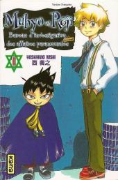 Muhyo et Rôjî, Bureau d'investigation des affaires paranormales -1- Tome 1