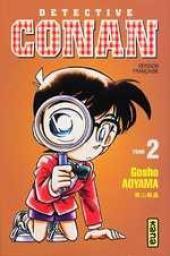Détective Conan -2- Tome 2