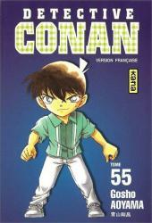 Détective Conan -55- Tome 55