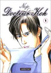 Docteur Koh -1- Tome 1