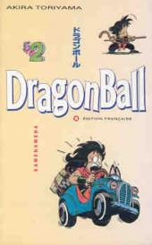 Couverture de Dragon Ball (albums doubles) -2- Kamehameha