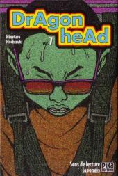 Dragon head -7- Volume 7