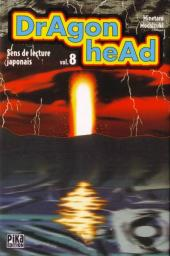 Dragon head -8- Volume 8
