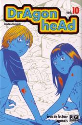 Dragon head -10- Volume 10