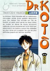 Dr Kotô -1- Tome 1