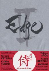 Edge II - Edge II : Les samouraïs du futur