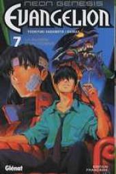 Neon Genesis Evangelion -7- La Guerre d'un homme