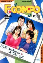 Family Compo -2- Voyage en famille !!