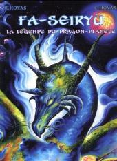 Fa-Seiryu -1- La légende du dragon-planète