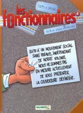 Fonctionnaires (Les)
