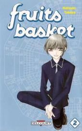 Fruits basket -2- Volume 2