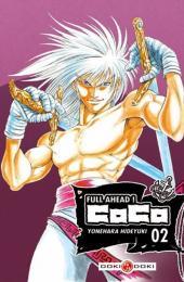 Full ahead ! Coco -2- Volume 02