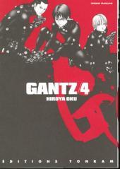 Gantz -4- Gantz 4