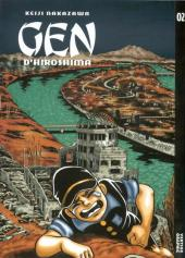 Gen d'Hiroshima -2- Tome 2
